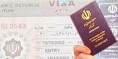 Визу в Иран можно получить через интернет