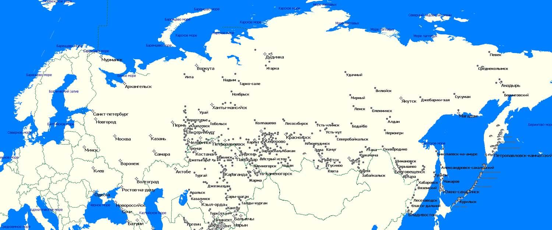 Автомобильное туристическое агентство РУСАВТОТРЭВЕЛ Карты ...: http://www.rusautotravel.ru/main.php?doc=3599?mid=318